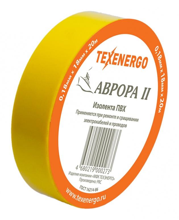 Изолента ПВХ AVRORA II желтая (0.18 х 18 х 20м) PVC18-20-K05 Texenergo