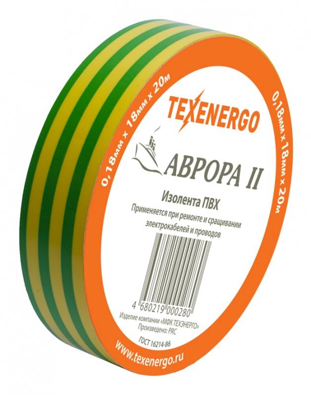Изолента ПВХ AVRORA II желто-зеленая (0.18х18х20м) Texenergo PVC18-20-K56 Texenergo