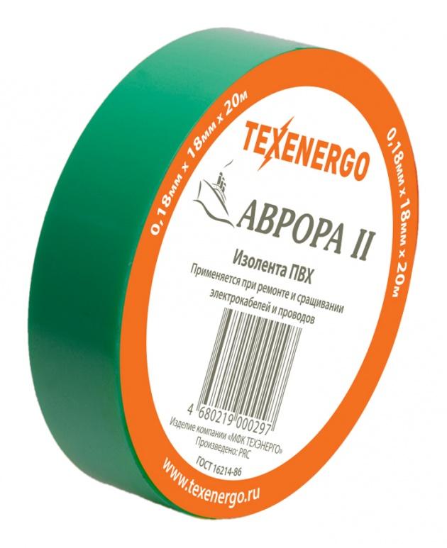 Изолента ПВХ AVRORA II зеленая (0.18х18х20м) PVC18-20-K06 Texenergo