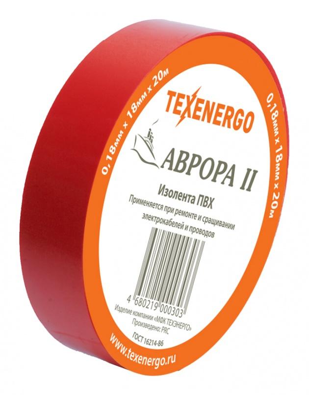 Изолента ПВХ AVRORA II красная (0.18х18х20м) PVC18-20-K04 Texenergo