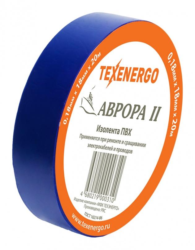 Изолента ПВХ AVRORA II синяя (0.18х18х20м) PVC18-20-K07 Texenergo