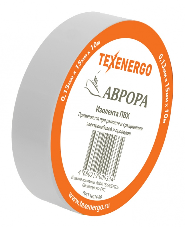 Изолента ПВХ AVRORA белая (0.13х15х10м) PVC13-10-K01 Texenergo