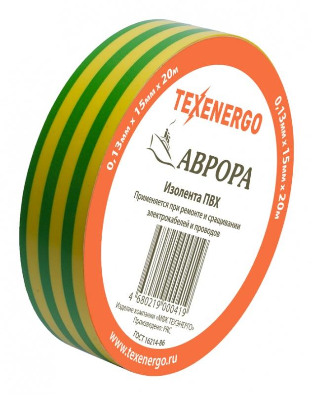 Изолента ПВХ AVRORA желто-зеленая (0.13х15х20м) PVC13-20-K56 Texenergo
