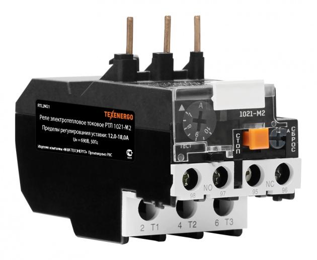 Реле тепловое РТЛ 1021-М2 (12-18А) RTL2M21 Texenergo