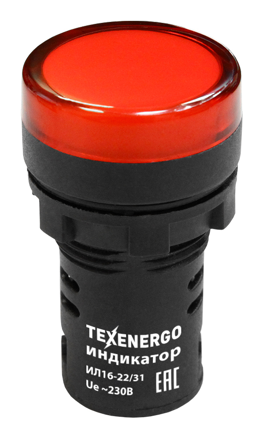 Индикатор светодиодный ИЛ16 Лампа LED красный 220В АС BLS16-M04 Texenergo
