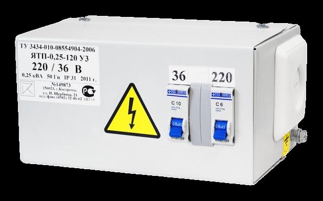 Ящик с трансформатором ЯТП-ОСО 0,25 220/42 В (2 автомата) ST1-25M0422 Texenergo