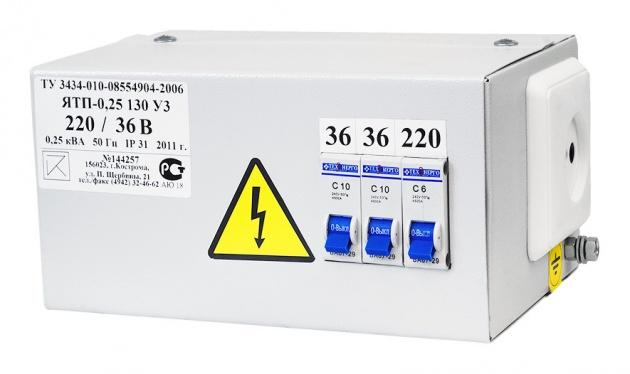 Ящик с трансформатором ЯТП- ОСО 0,25 220/12В (3 автомата) ST1-25M0123 Россия