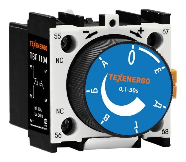 Приставка выдержки времени ПВЛ 1104 0,1-30 сек. при включении PVL11 Texenergo