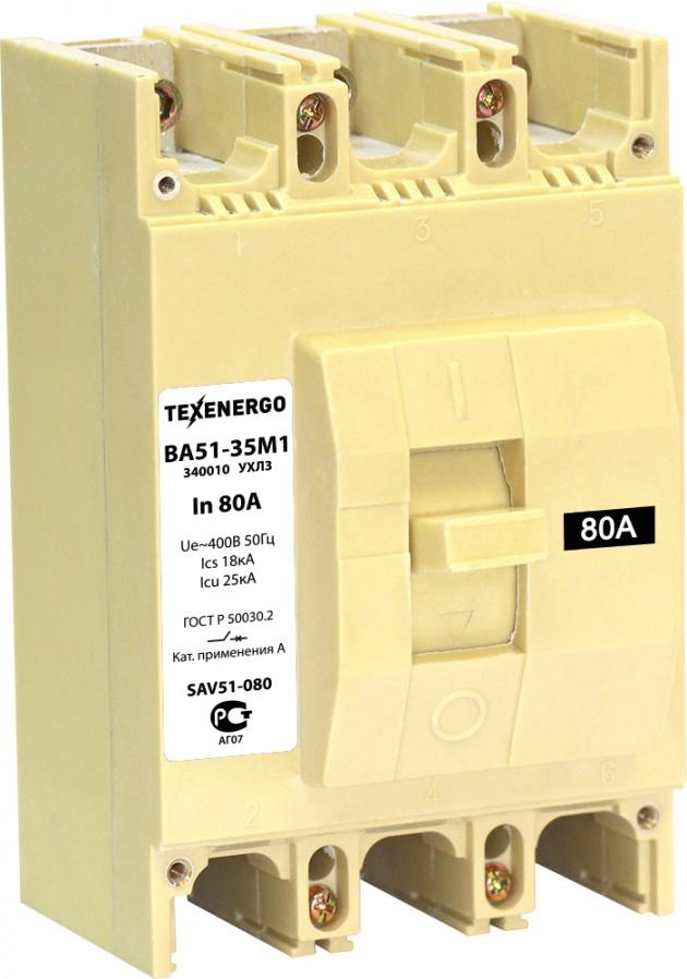 Автоматический выключатель ВА 5135М1-340010 80А SAV51-080 Texenergo