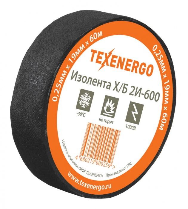 Изолента Х/Б 2И-600 T2I-600 Texenergo