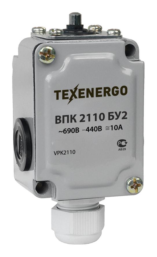 Выключатель путевой ВПК 2110 БУ2 VPK2110 Texenergo