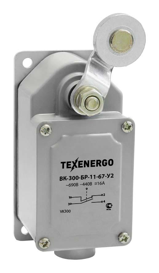 Выключатель концевой ВК-300-БР-11-67У2 универсальный VK300 Texenergo