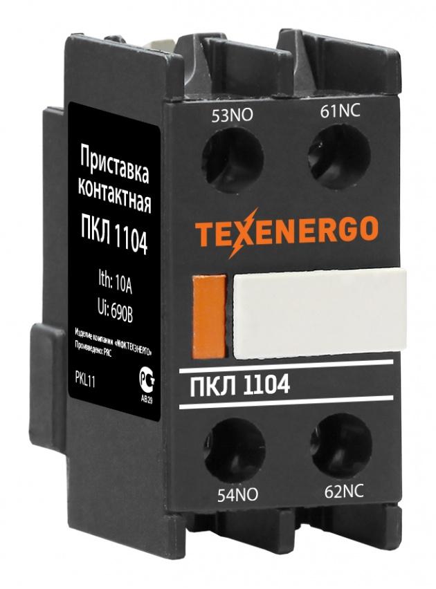 Приставка контактная ПКЛ 1104 1но+1нз PKL11 Texenergo