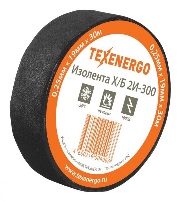 Изолента Х/Б 2И-300 T2I-300 Texenergo