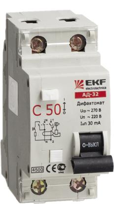 Дифферинциальный автомат АД-32 50А/30мА 4,5кА EKF DA32-50-30 EKF