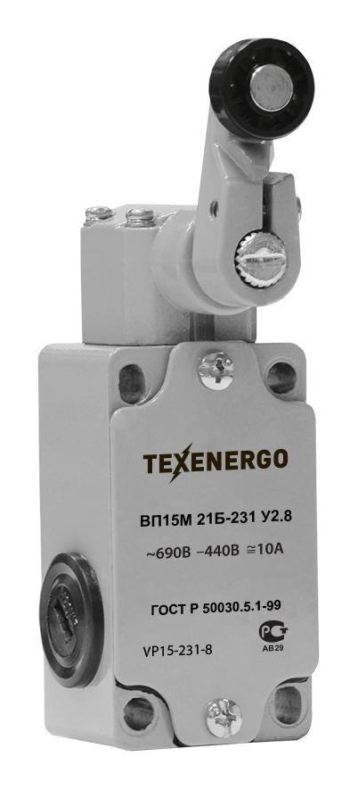 Выключатель путевой ВП15М-21Б-231-54 У2.8 VP15-231-8 Texenergo