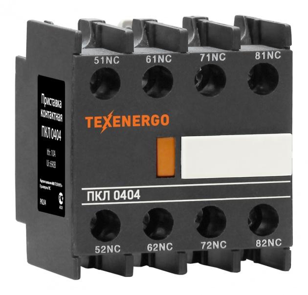 Приставка контактная ПКЛ 0404 4р PKL04 Texenergo