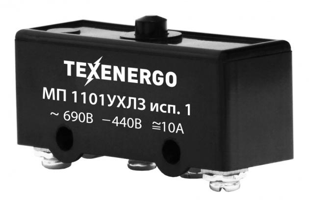 Микропереключатель МП 1101 исп.1 винт (толкатель базовый) MCP11011 Texenergo