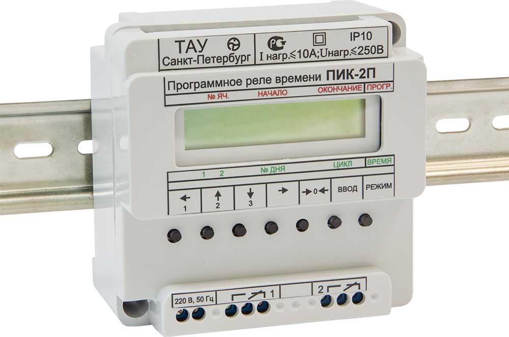 2РВМ (ПИК-2П) 10А  Без производителя