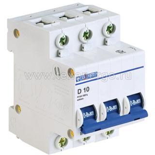 Автоматический выключатель ВА 6729 3п 10А D 4,5кА TAM34D10 Texenergo
