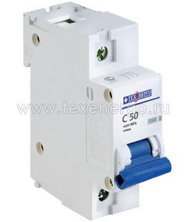 Автоматический выключатель ВА 67100 1п 50А C 10кА TAM110C050 Texenergo