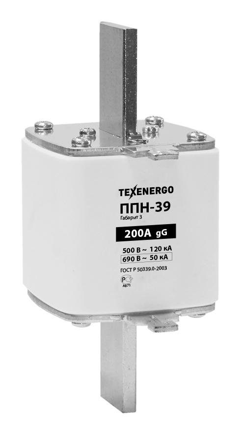 Предохранитель ППН39 200А габарит 3 PP40-200 Texenergo