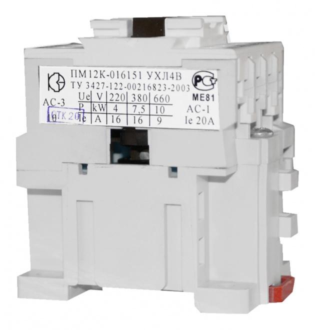 Контактор электромагнитный ПМ12К-016151 УХЛ4 В, 380В 034151010ВВ380000000 Кашинский Завод Электроаппаратуры