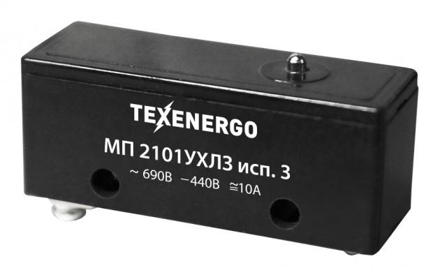 Микропереключатель МП 2101 исп.3 MCP21013 Texenergo