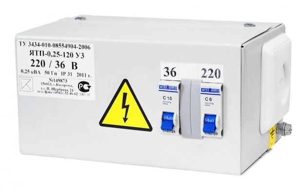 ЯТП- ОСО 0,25 380/12 В (2 автомата) ST1-25Q0122 Texenergo