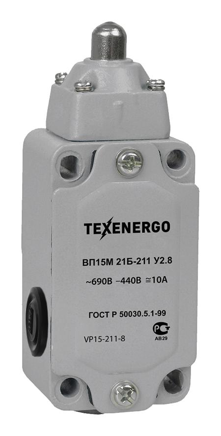Выключатель путевой ВП15М-21Б-211-54 У2.8 VP15-211-8 Texenergo