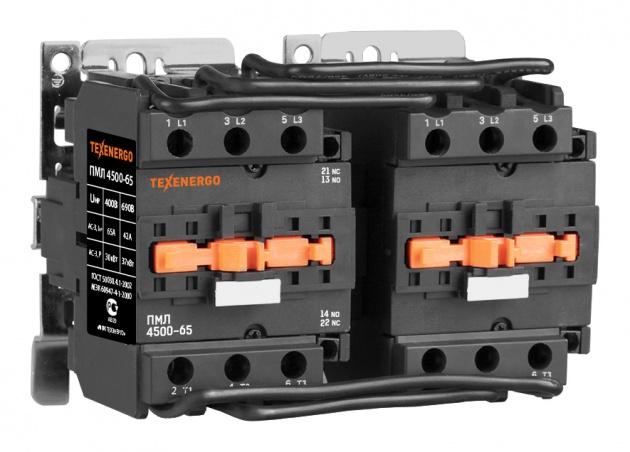 Пускатель электромагнитный реверсивный ПМЛ 4500 110В PM2L65F Texenergo