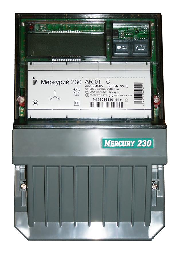 Меркурий 230 АR-01 R 5(60)А 3*230/400В 1тариф кл.т.2 ЖКИ, RS-485 М230АR-01R Меркурий