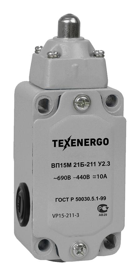 Выключатель путевой ВП15М-21Б-211-54 У2.3 VP15-211-3 Texenergo