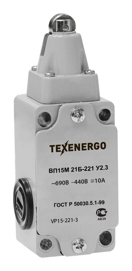 Выключатель путевой ВП15М-21Б-221-54 У2.3 VP15-221-3 Texenergo