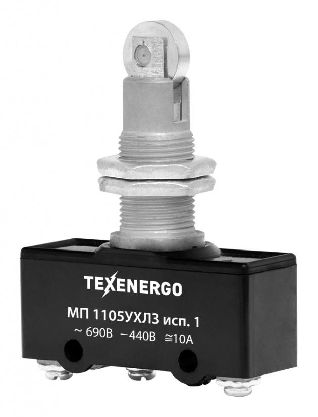 Микропереключатель МП 1105 исп.1 винт (продольный ролик) MCP11051 Texenergo