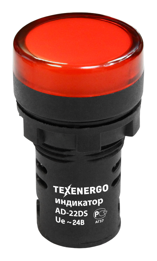 Индикатор светодиодный AD22DS 22мм 24В красный MFK10-ADDS-024-04 Texenergo