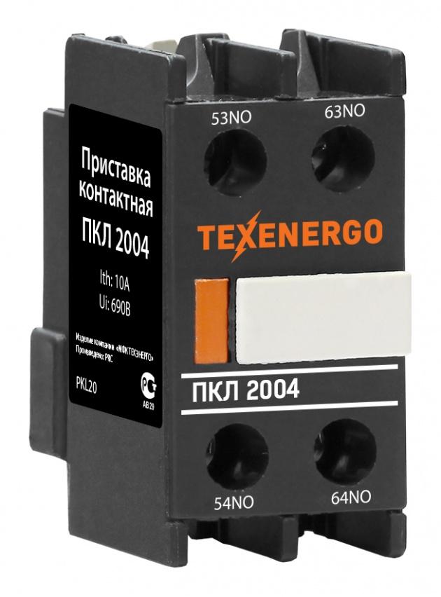 Приставка контактная ПКЛ 2004 2з PKL20 Texenergo