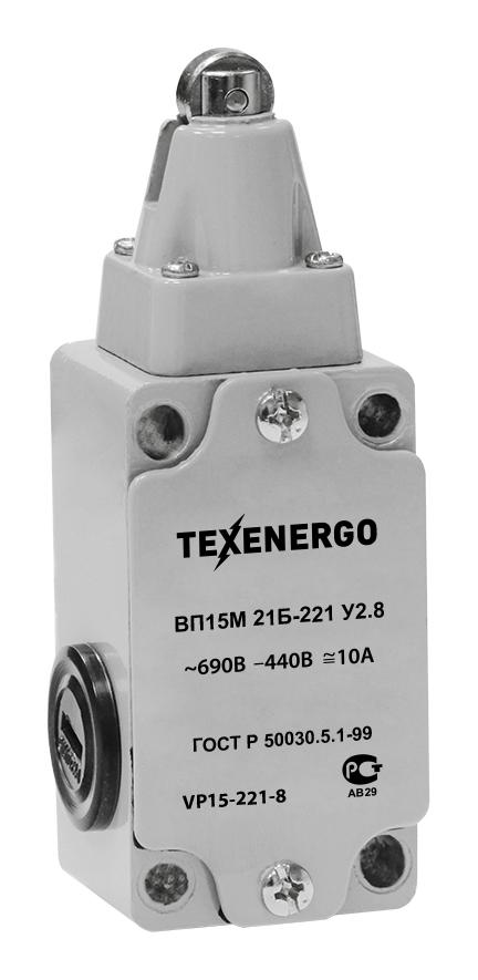Выключатель путевой ВП15М-21Б-221-54 У2.8 VP15-221-8 Texenergo