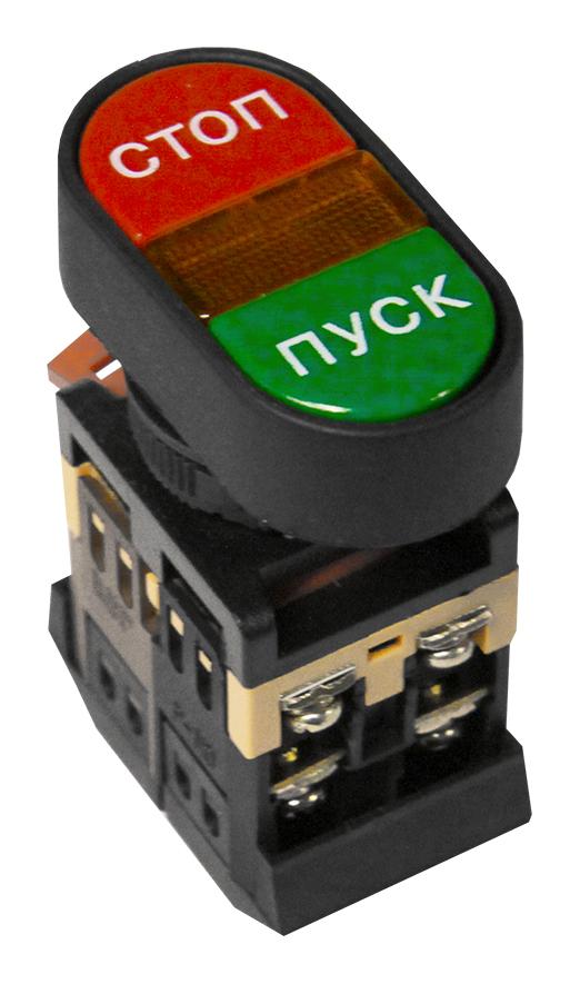 Кнопка APBB-22N сдвоенная