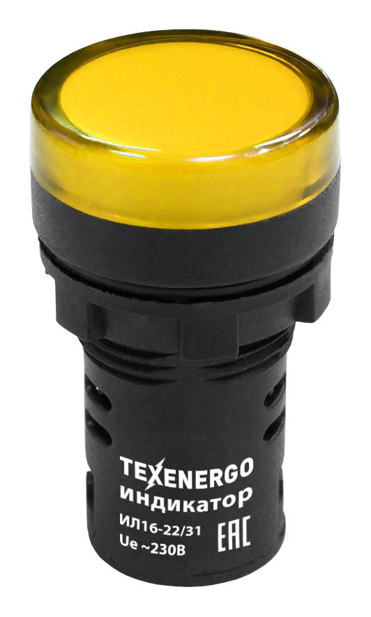 Индикатор светодиодный ИЛ16 Лампа LED желтый 220В AC BLS16-M05 Texenergo