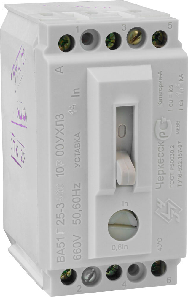 Автоматический выключатель ВА 51Г25-340010 8 А  Черкесск НВА