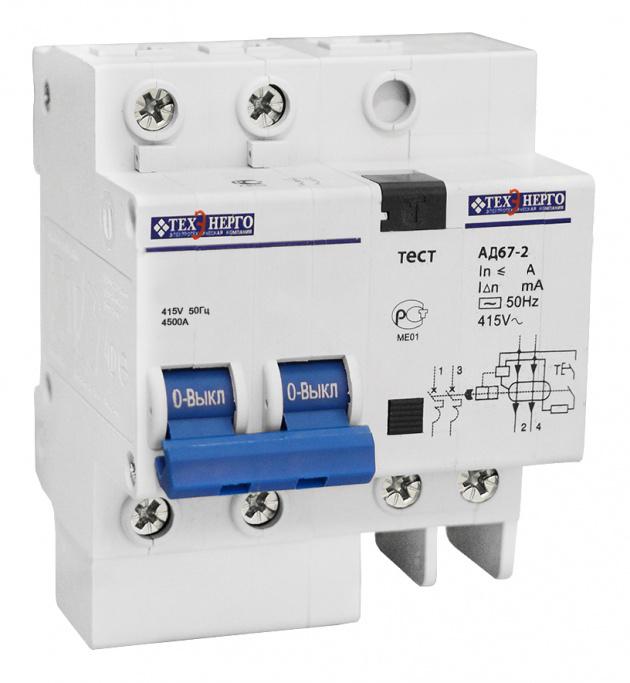 Дифавтомат АД 67-2 2п 16A/30мА AC C 4,5кА TDA2C16S Texenergo