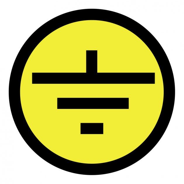 Знак круглый самоклеющийся