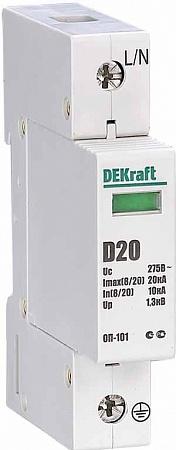 Ограничитель перенапряжения ОП101 1P 20 D 275 18013DEK Schneider Electric