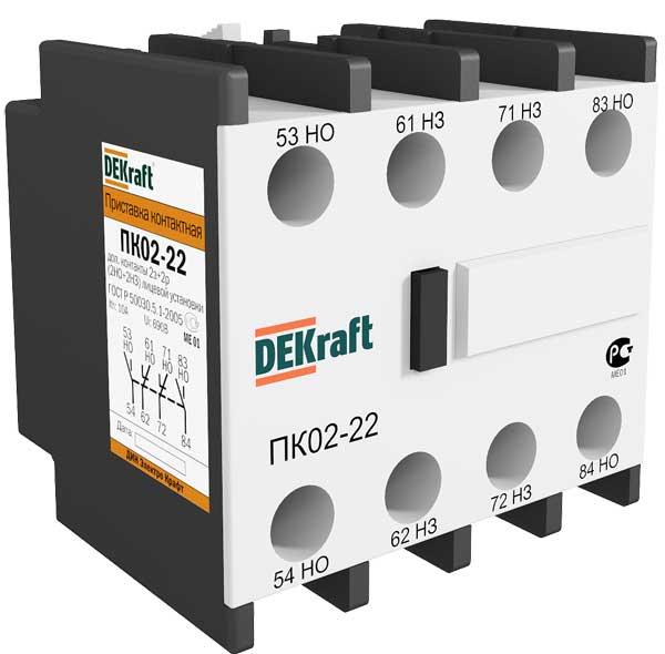 ПК03-02-22 Приставка контактная 2но+2нз фронтальной установки для КМ-103 24105DEK Schneider Electric