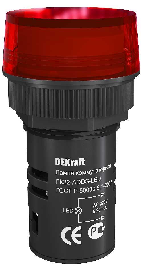 ЛК22-ADDS-RED-LED-220 Лампа сигнальная красная 220В AC/DC 25119DEK Schneider Electric