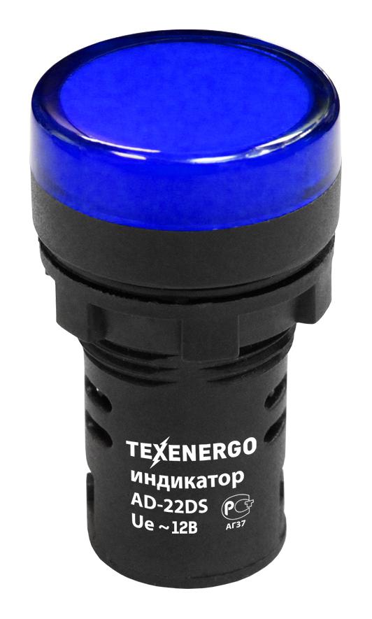 Индикатор светодиодный AD22DS d22мм AC/DC 12В синяя MFK10-ADDS-012-07 Texenergo