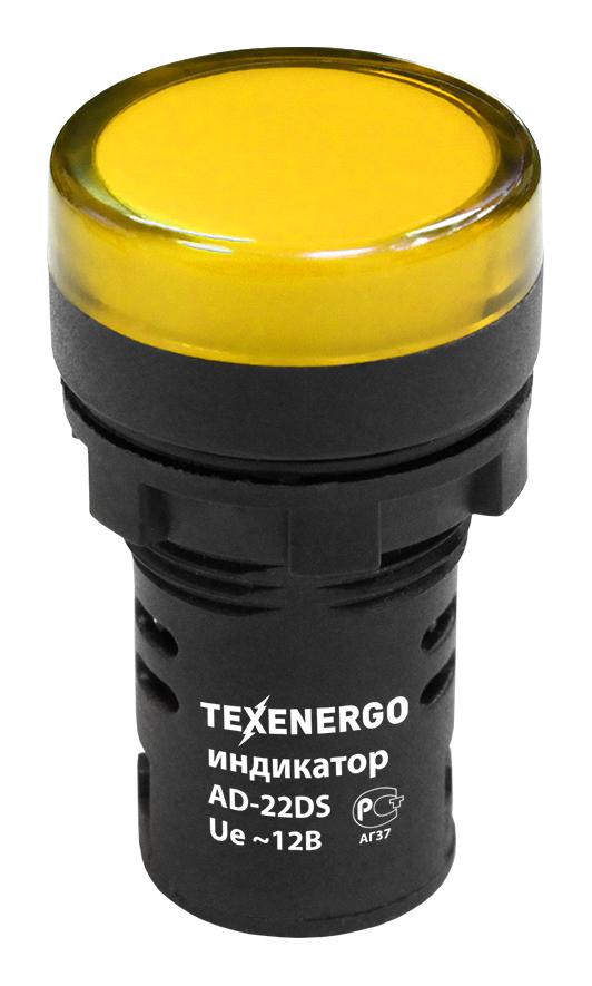 Индикатор светодиодный AD22DS d22мм AC/DC 12В желтая MFK10-ADDS-012-05 Texenergo