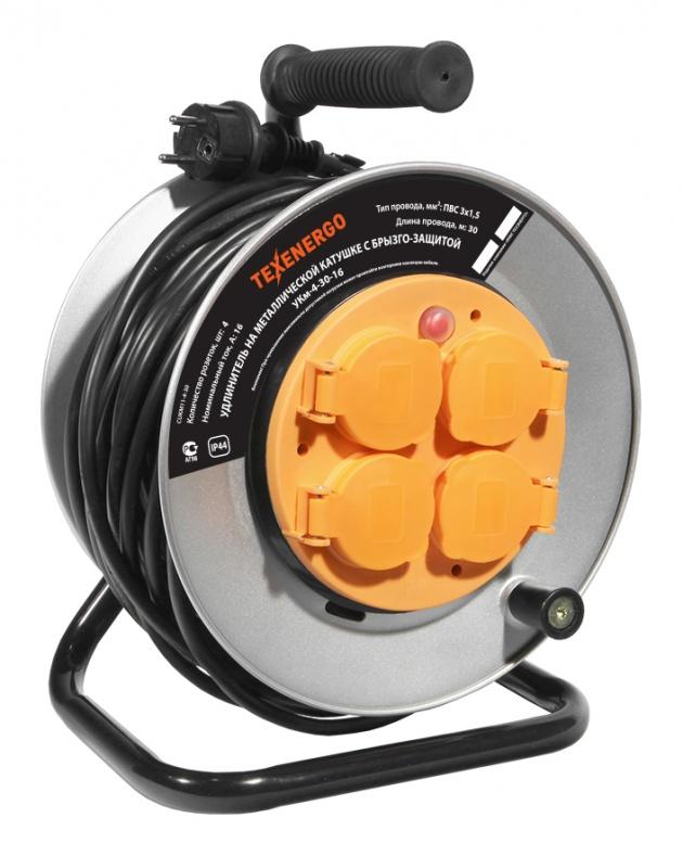 Удлинитель УКм-4-30-16 4р/30м 16А ПВС 3х1,5 с з/к, б/з IP44 термо CUKM11-4-30 Texenergo