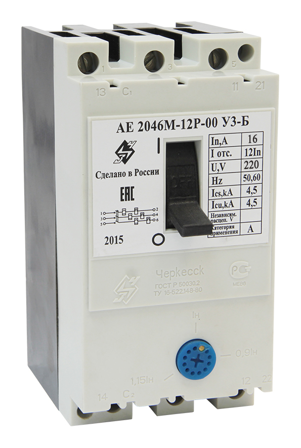 Автоматический выключатель АЕ 2046М-12Р 16А (220В 50Гц) AE2046-12-16M Черкесск НВА